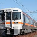 313系1100番台J10 武豊線試運転