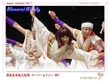 しん_22 - 原宿表参道元氣祭 スーパーよさこい 2011