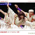写真: しん_22 - 原宿表参道元氣祭 スーパーよさこい 2011