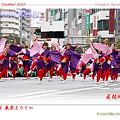 Photos: 夏龍颯爽_13 - 第11回 東京よさこい 2010