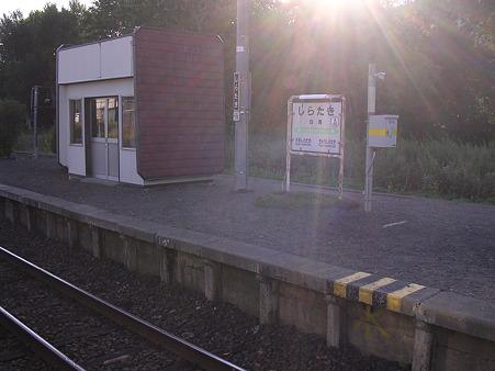 白滝駅12