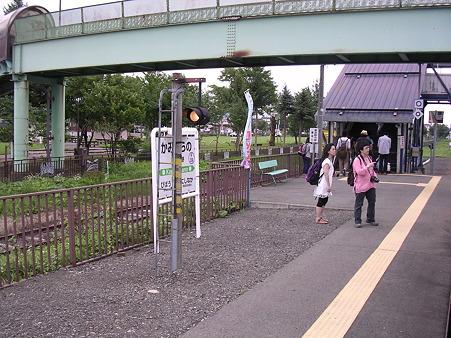上富良野駅ホーム2