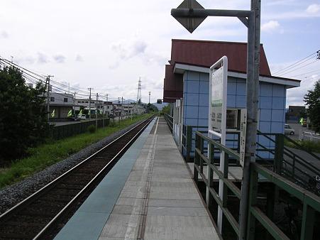 南永山駅ホーム2