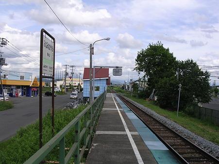南永山駅ホーム1