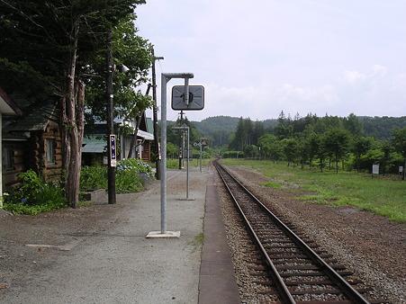 比羅夫駅2