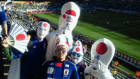 日本のサポーター面白いっす