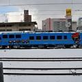 団体列車 Kenji号 14-12-14 08-56