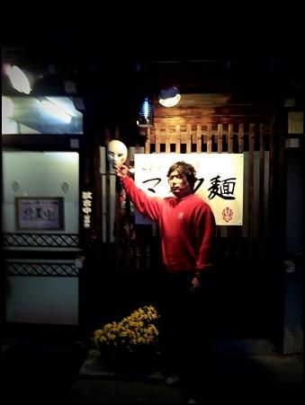 マスク麺 (1)
