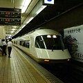 Photos: 21000系 UL01