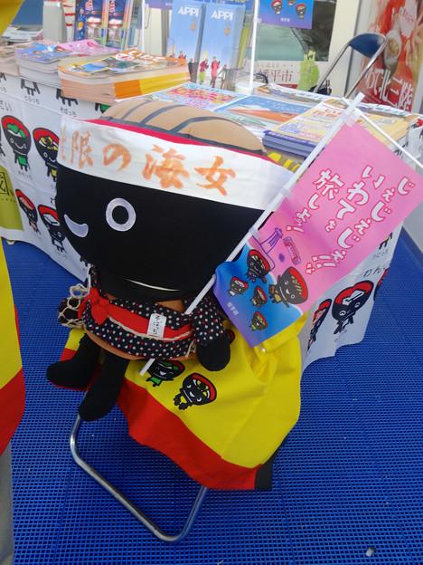 名古屋まつり 2014 No - 154:わんこそばのゆるキャラ「そばっち」の人形