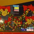 写真: アスナル金山のクリスマス・イルミネーション、今年(2014)はディズニーと提携? - 23
