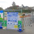 Photos: 建物がすっかり取り壊された、東山動植物園 旧・アジアゾウ舎 - 2