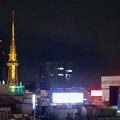 写真: ナディアパーク最上階から見た名古屋テレビ塔と名古屋三越栄店 - 2