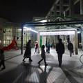 ブラザーグリーンクリスマスで賑わう名古屋市美術館前 - 2