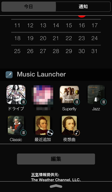 写真: プレイリストや曲を素早く再生できる通知センター・ウィジェット「Music Launcher」No - 01