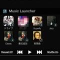 写真: Music Launcher 1.1 No - 1:Pro版に音楽操作機能