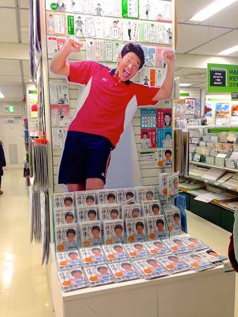 東急ハンズ名古屋店:松岡修造さんの日めくりカレンダー「まいにち、修造!」のコーナー - 1