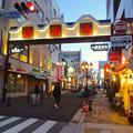 写真: レトロな雰囲気の夜の御園通商店街 - 1