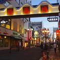 写真: レトロな雰囲気の夜の御園通商店街 - 3