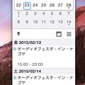 Photos: メニューバーでカレンダーが見れるMacアプリ「Itsycal」- 1