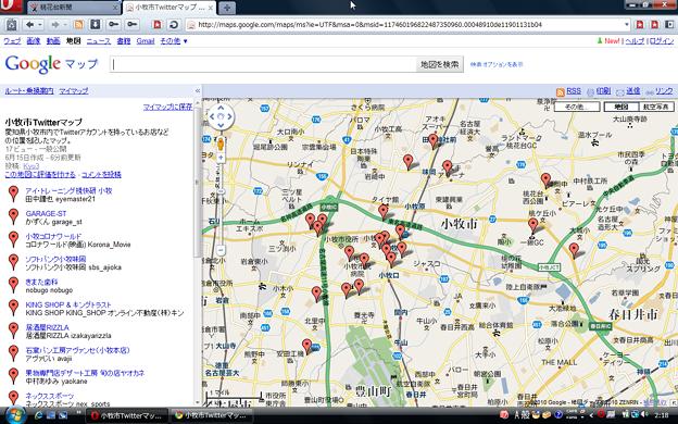 写真: 小牧市Twitterマップ