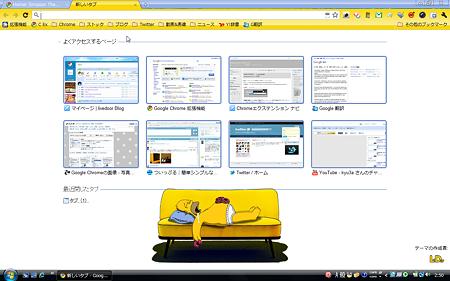 Chromeテーマ:Homer Simpson Theme(新しいタブ)
