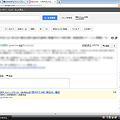 写真: Gmailの新しいUI:プレビュー(隙間なし、メール詳細)