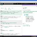 写真: 新Twitter公式WEB、ツイートリンクを含めツイートすると・・・