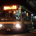 Photos: A6-144号車 [深夜バス]西武ぶしニュータウン ゆき