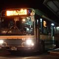 写真: A6-144号車 [深夜バス]西武ぶしニュータウン ゆき