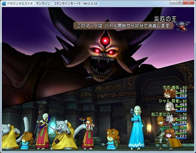 ドラゴンクエストX オンライン 【オンラインモード】 Ver.2.3.1b_20141103-135752