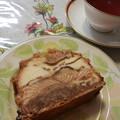 Photos: 銀座パティスリーシェフのりんごパイ
