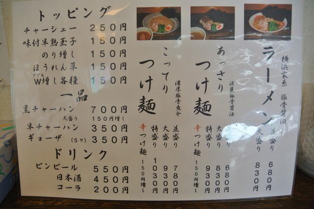 はし友ラーメン 2014.08 (02)