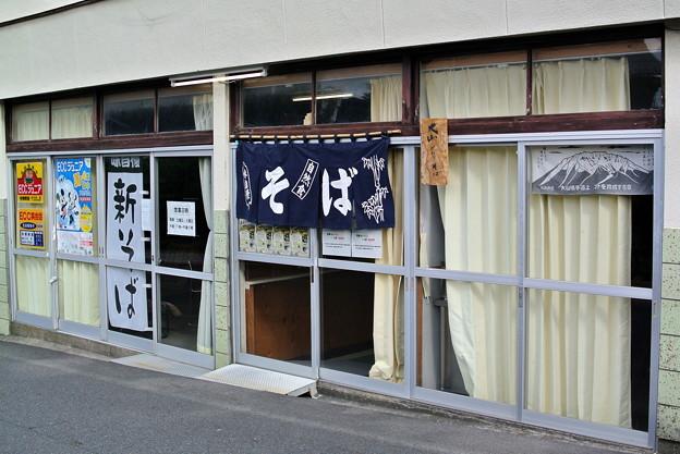 大山かおりそば 2014.11 (03)