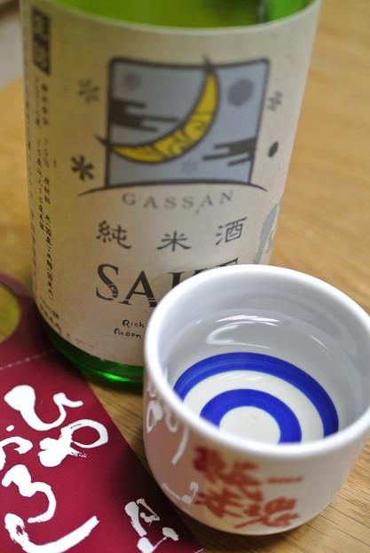 吉田酒造・月山純米酒ひやおろし25BY 2014.11 (3)