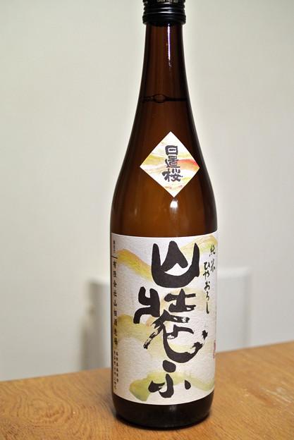 山根酒造場・日置桜 純米ひやおろし 山装う 25BY 2014.12 (1)