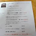 姫のそばゆかり庵 2014.11 (04)