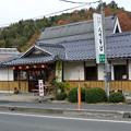 八川そば 2014.11 (01)