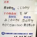 八川そば 2014.11 (06)