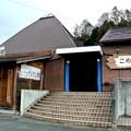 Photos: こめや 2014.11 (01)