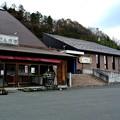 Photos: こめや 2014.11 (02)