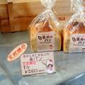 Photos: こめや 2014.11 (07)