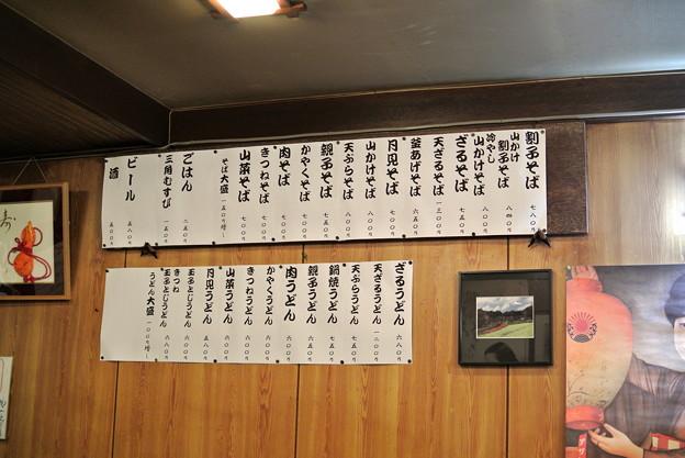 上田そば店 2014.11 (03)