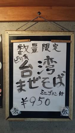 20150210_142507