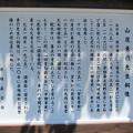 Photos: 赤穂城