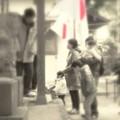 Photos: 一家の願い.......