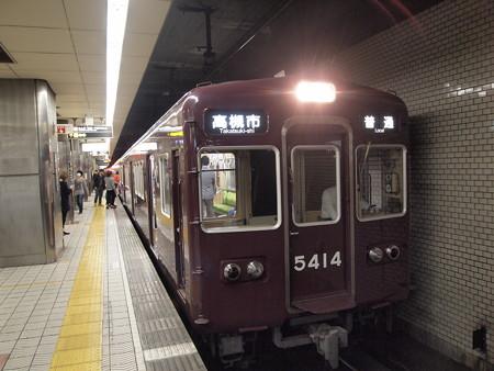 阪急5300系普通 地下鉄堺筋線動物園前駅