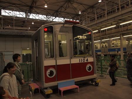 大阪市営地下鉄10系 緑木検車場01