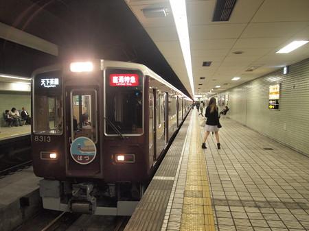 阪急8300系直通特急 堺筋線日本橋駅02