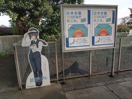 坂本駅にて